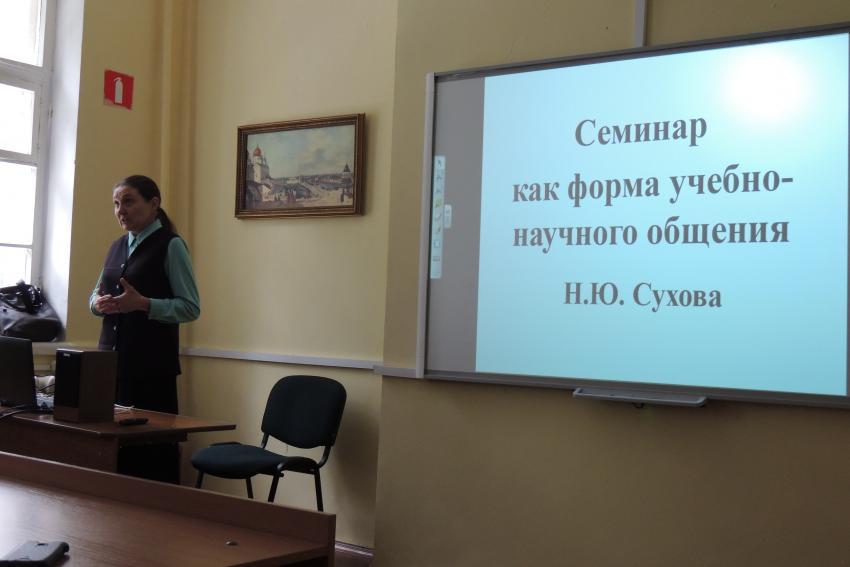 В семинарии прошел обучающий практикум для преподавателей