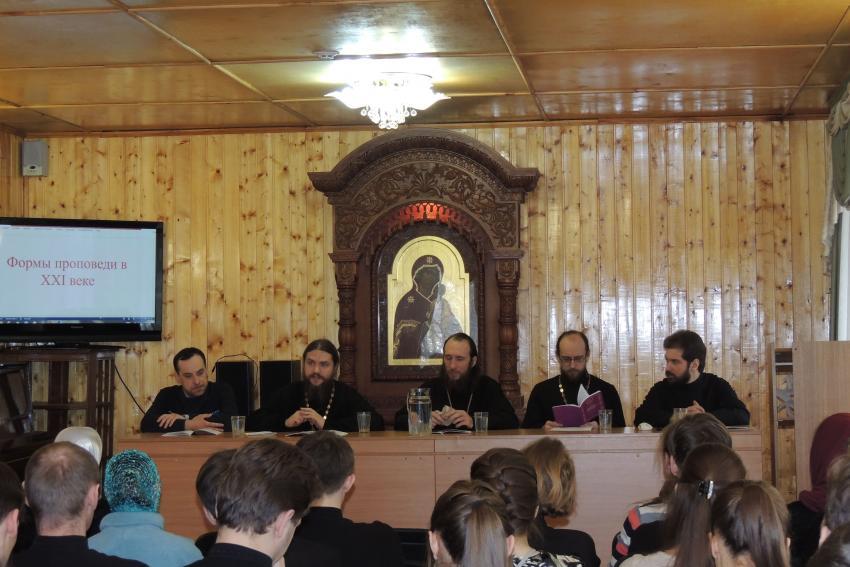 В семинарии обсудили формы проповеди в XXI веке